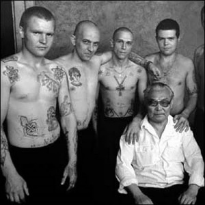 Every member will have to follow the code of silence. 1. Russian Mafia