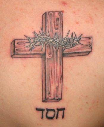 wooden cross tattoos tattoo pictures online. Black Bedroom Furniture Sets. Home Design Ideas