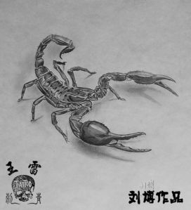A typical printable scorpion tattoo flash.