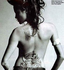 Lower back tattoos are more common among young women.