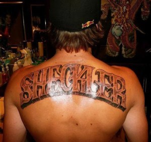 SHECKLER'S TATTOO. Syafikah Edora Binte Ibrahim ! I Love You Piglet !