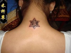 Star Of David Tattoo Tattoo Pictures Online