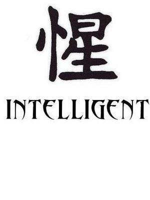 Kanji intelligent tattoo symbols