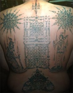 sanskrit tattoo design. Old and New