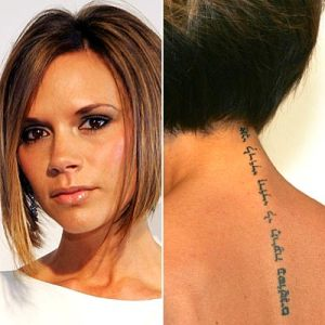 David Beckham Tattoo Of Victoria download David Beckham Tattoo Of Victoria