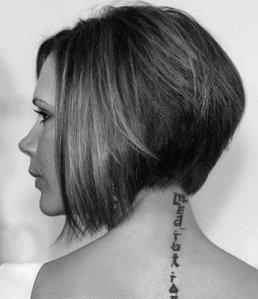 Beckham Tattoos Meaning